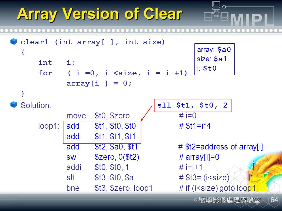 Array Version of Clear clear1 (int array[ ], int size) { int i; for ( i =0, i <size, i = i +1) array[i ] = 0; }